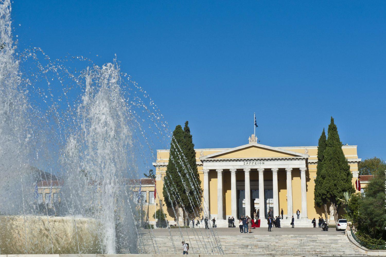 Athens Zappeion