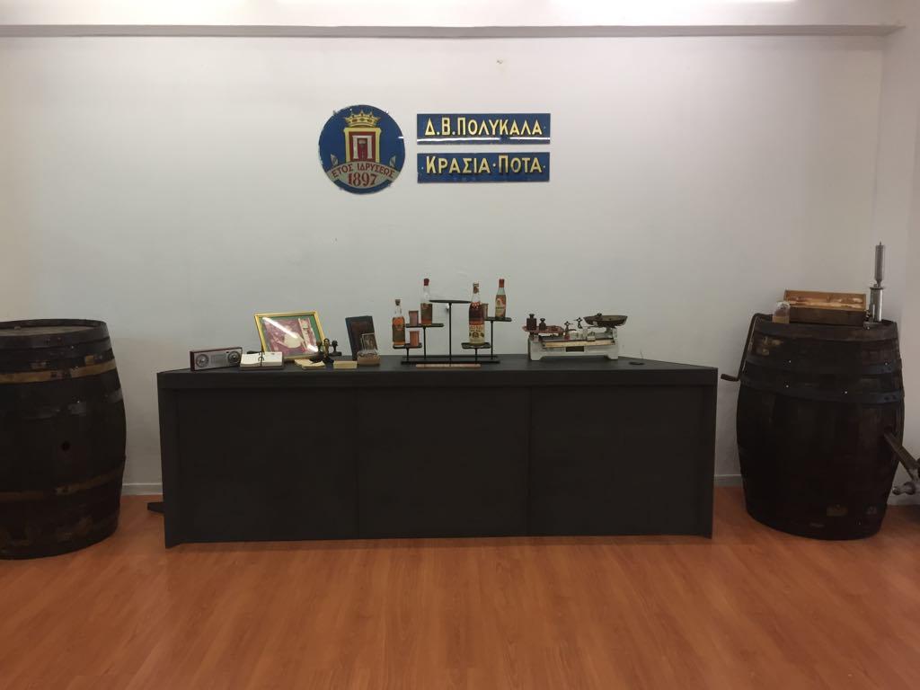 Polykala Show Room